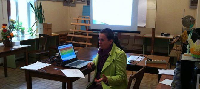 Протокол о Регистрах выбросов и переноса загрязнителей как инструмент доступа общественности к экологической информации