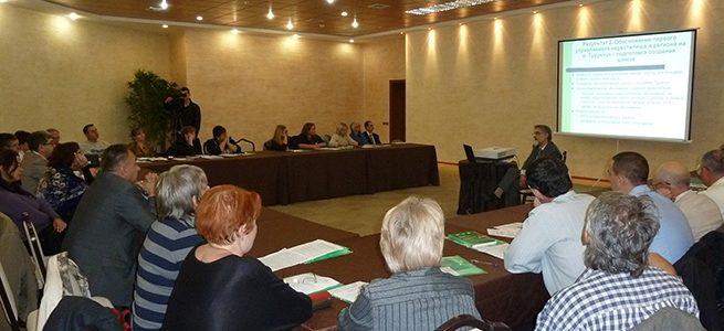 Управление водными ресурсами и европейское природоохранное законодательство